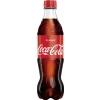 Coca Cola 12x0.5L